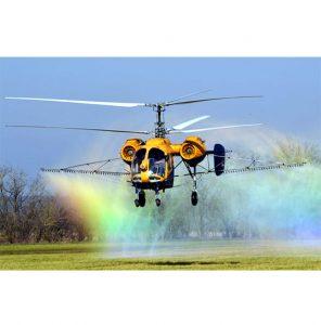 Értesítés légi szúnyoggyérítésről